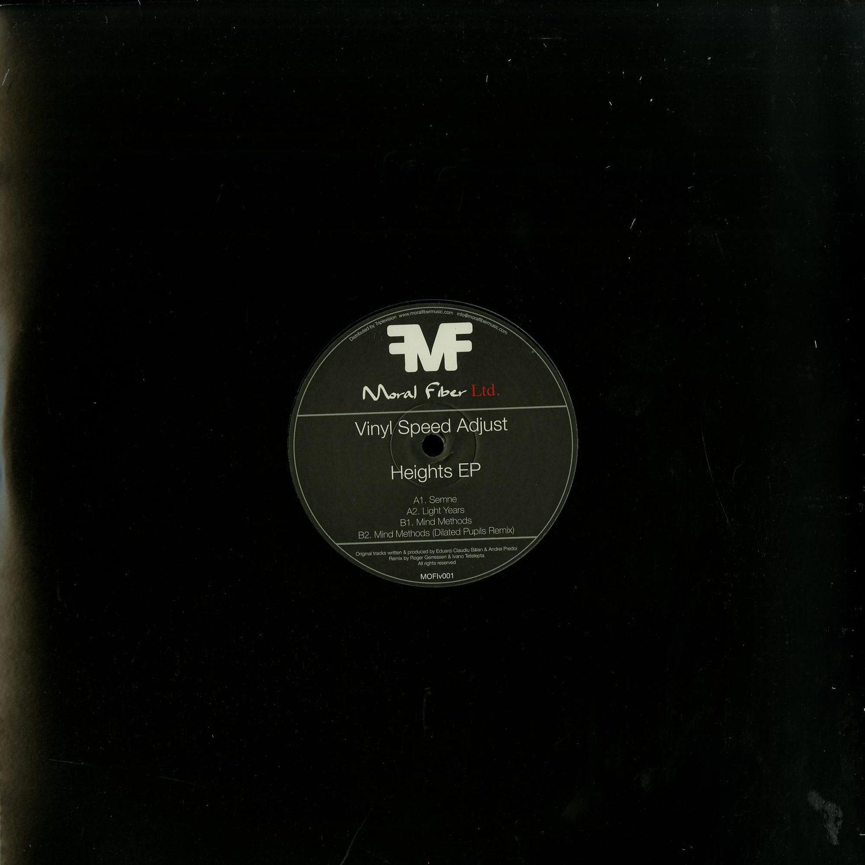 Vinyl Speed Adjust - HEIGHTS EP