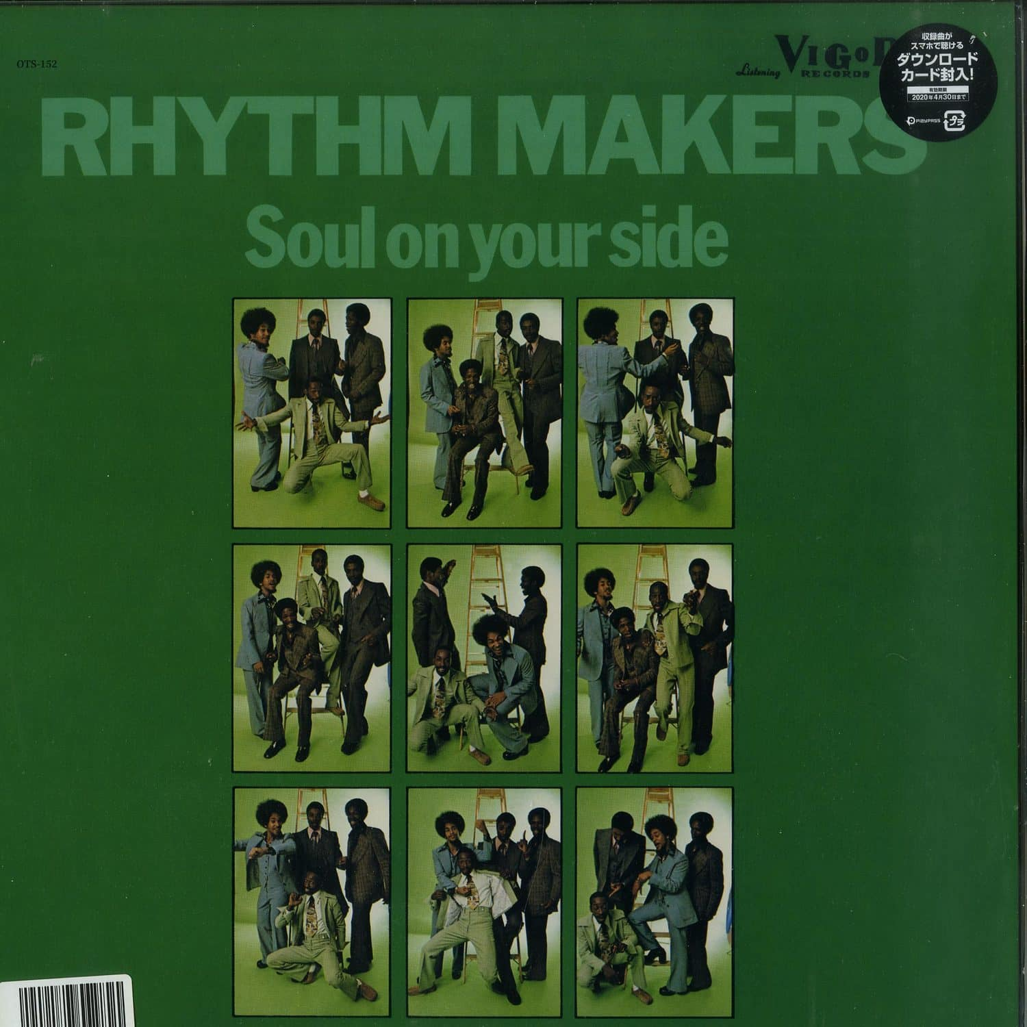 Rhythm Makers - SOUL ON YOUR SIDE