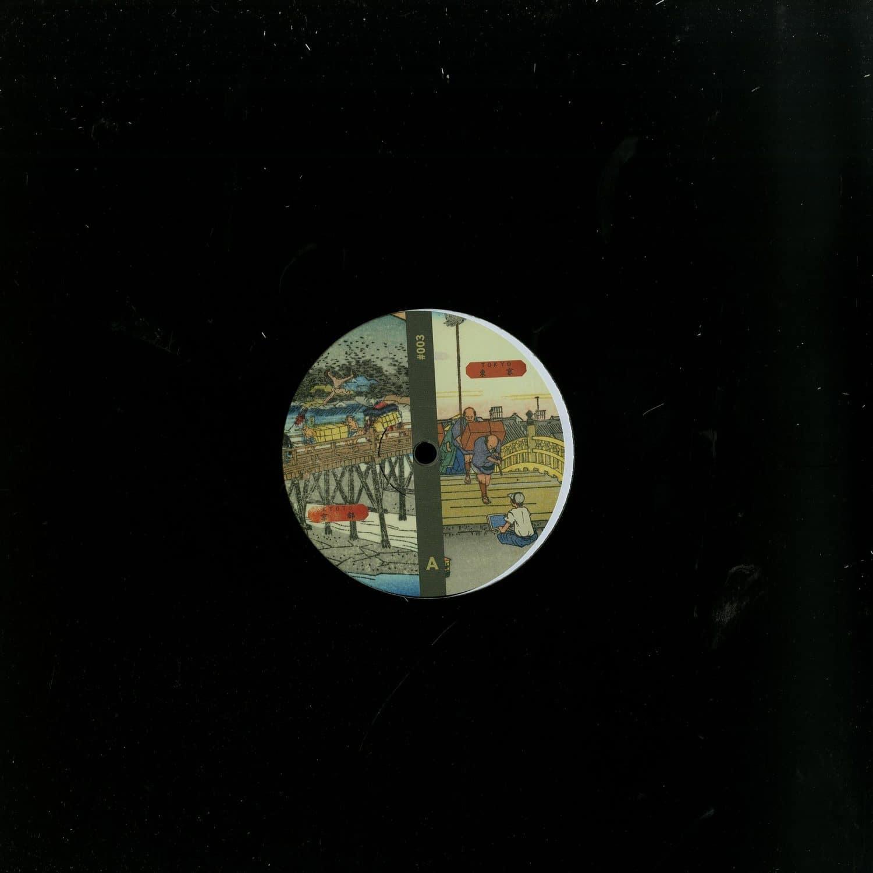 Hiroshi Watanabe aka Kaito / Ryoma Sasak - THE BRIDGE OF SOUNDS EP