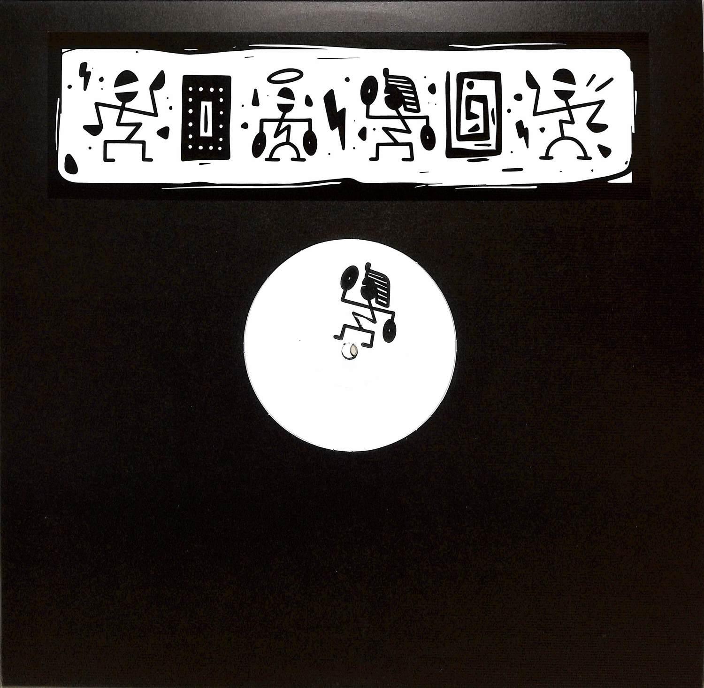 Various Artists - NINJA TOOLS VOL.4