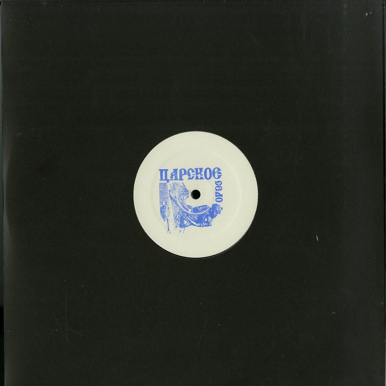 Chaotic Discord - BUT BEAUTIFUL II