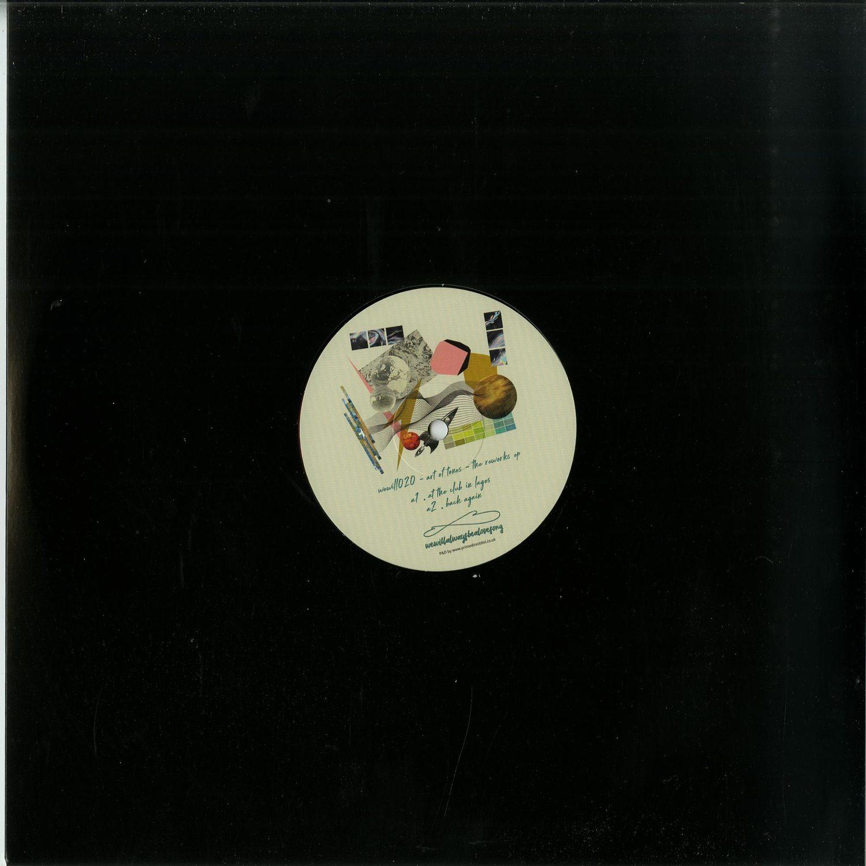 Art Of Tones - THE REWORKS EP
