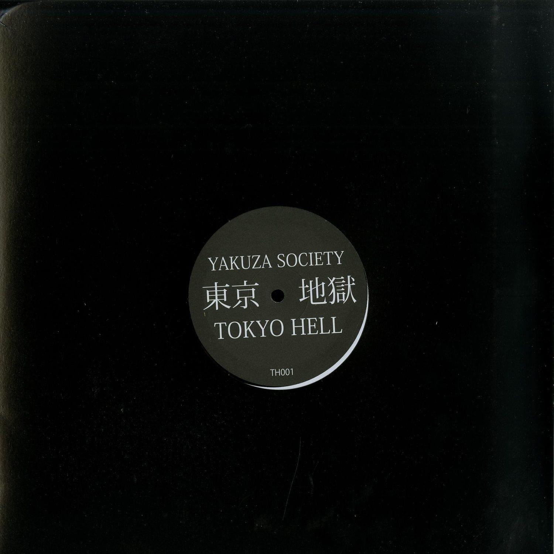 Tsuyoshi Ogawa - Tokyo Yakuza Society