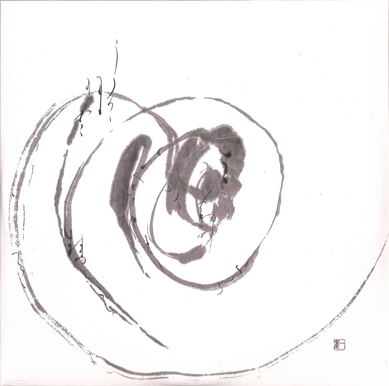 Kosei Fukuda - RUTEN +