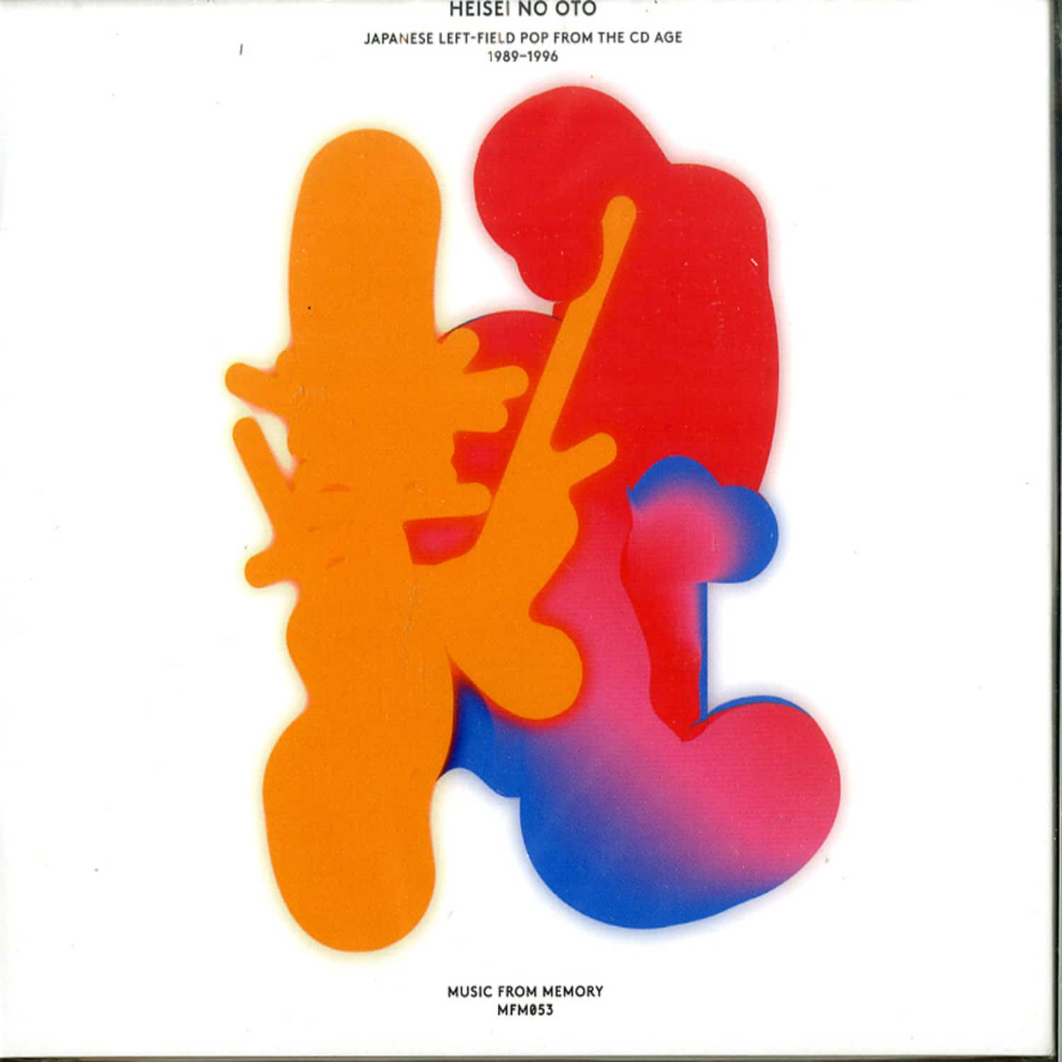Various Artists - HEISEI NO OTO - JAPANESE LEFT-FIELD POP FROM THE CD AGE