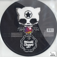 Back View : Missill - CHUPPA EP (PICTURE 12 INCH) - Citizen / CTZ030
