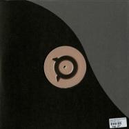 Back View : Robert Drewek / Rosselot & Ferrante - MUSIQUE PACK 1 / ORDER MERGING / DNO (2X12) - Musique Unique / musiquepack1