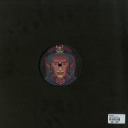 Back View : Dorisburg - TIME STRETCH TOTEM - Aniara Recordings / Aniara014