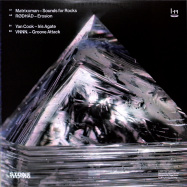 Back View : Various Artists - STONE TECHNO SERIES - CUBIC EP (LTD MARBLED 180G VINYL) - The Third Room / T3R003