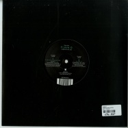 Back View : Flava D - FABRICLIVE 88 (10 INCH) - Fabric / 10fab016