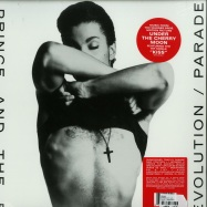 PARADE O.S.T. (LP)