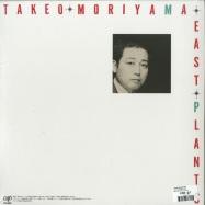 Back View : Takeo Moriyama - EAST PLANTS (2LP) - BBE / BBE473ALP / 168751