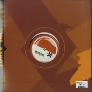 Back View : Various Artists - FORCE INC - SPECIAL PACK 01 (5X12 INCH) - Force Inc. / FIMPACK01