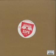 Back View : Fundamental Knowledge - 1994 - 2 - Seilscheibenpfeiler Schallplatten Berlin / SSPB012