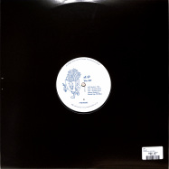 Back View : A/P - You EP - Pomme Frite / PFRITE005