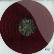 Back View : Tunnel - ENTER EP (COLOURED MARBLED VINYL) - Etichetta Nera Ltd / ENLTD005