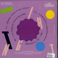Back View : Funky Espresso - BORN FOR THE NIGHT - Smooth Operators / SMOOP-002