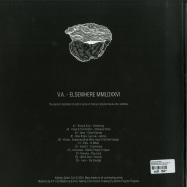 Back View : Various Artists - ELSEWHERE MMDLXXVI (2X12 LP) - Kalahari Oyster Cult / OYSTER10