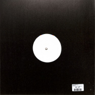 Back View : Jonas Friedlich - GIZZEA EP - Private Persons / PRIVATEPERSONS014
