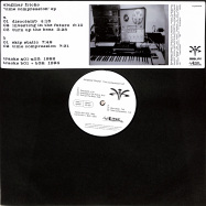 Back View : Siegmar Fricke - TIME COMPRESSION EP - INFOLINE / ILG005