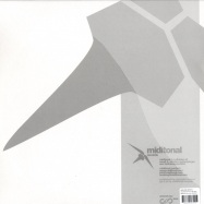 Back View : Amplified Artists - Amplify the Force EP V4.0 - Miditonal Records / MIDI007