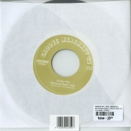 GET UP AND DANCE / WHO IS YOUR FRIEND (7 INCH)