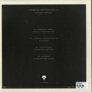 Back View : Various Artists - SIAMESE ANTHOLOGY II - Siamese / SIAMESE007