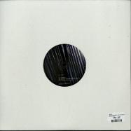 Back View : Triptil - LIRIM EP (SANDRO KUEHNE REMIX) (VINYL ONLY) - NG Trax / NGT011