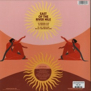 Back View : Zara Mcfarlane with Dennis Bovell - EAST OF THE RIVER NILE - Brownswood / BWOOD201