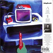 Back View : Volodymyr Bystriakov - BATTLEFIELD, 1986 (7 INCH) - SHUKAI / SHUKAI5