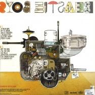 THE MIX UP (LP)