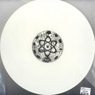 Back View : Funk Gadget - BLAH BLAH EP (WHITE VINYL) - Slidebar / SLR003