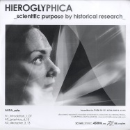 Back View : Hieroglyphica - SCIENTIFIC PURPOSE BY HISTORICAL RESEARCH (LTD ORANGE VINYL ONE OF 88) - Automatik-Datamatik / Auda:zeta