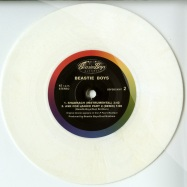 SHADRACH / ASK FOR JANICE PT. 2 (WHITE 7 INCH)