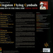 DUBBING WITH THE FLYING CYMBALS SOUND (1974 - 1979) (LP)