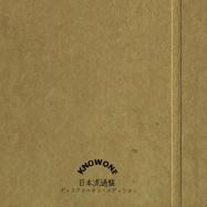 KNOWONE LP003 (CD / JAPAN VERSION)