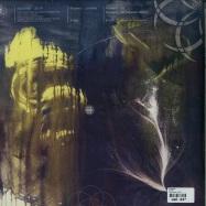 Back View : Rowlanz - 312 EP - Vivus Records / VRV02