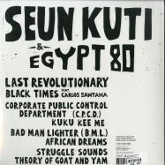Back View : Seun Kuti & Egypt 80 - BLACK TIMES (2X12 LP) - Strut Records  / strut163lp