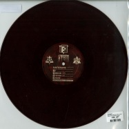 Back View : Xaturate - X EP (RED & BLACK VINYL + MP3) - PRSPCT XTRM / PRSPCTXTRM042