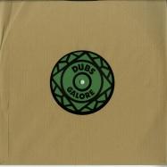 Back View : Khanum - TREK THROUGH (10 INCH) - Dubs Galore / DOR004