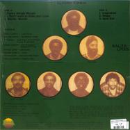Back View : Marcy Luarks & Classic Touch - (RSD 2020) ELECTRIC MURDER (LP) - Kalita / KalitaLP005