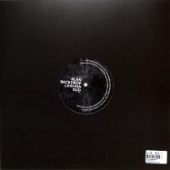 Back View : Alan Backdrop - LAGUNA SUD - Harmony Rec. / HARMONY007