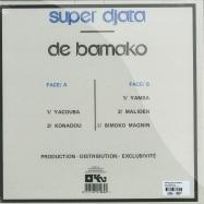 VOL. 2 BLUE (LP)