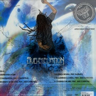 Back View : Sub-Elevation - KUMAR SUBLEVAO-BEAT - Scioue Scioue Productions / ssp-02-se-00