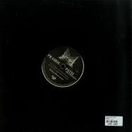 Back View : Nathan Drew Larsen - PRAIRIE PATH FRUSTRATION (TEVO HOWARD REMIX) - Fresh Meat / fmr62