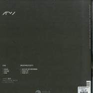 Back View : Lvrin / Maoupa Mazzocchetti - SPLIT EP (B-STOCK) - Arma / Arma020