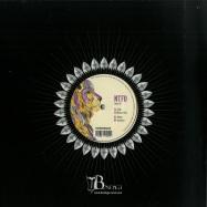 Back View : NTFO - DOBR EP (INCL 2 VINYL ONLY TRACKS / LTD COLOURED PRESSING) - Bondage Music / BOND12049_Special