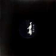 Back View : EN & Jerome.c - VJ (VINYL ONLY) - Blind Vision Dubs / BVD017