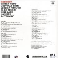 MISTER MODO UGLY MAC BEER (2LP)