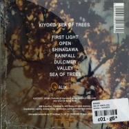 SEA OF TREES (CD)